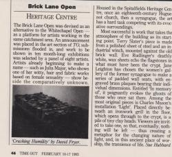 Brick Lane Open Heritage Centre